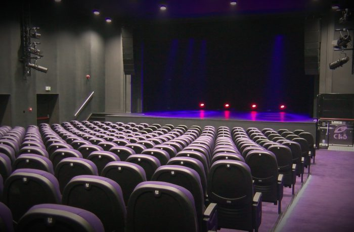 Sala kinowa po remoncie (video) – SĘPÓLNO KRAJEŃSKIE