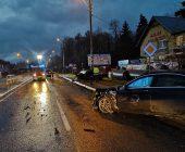 Wypadek w Sępólnie (aktualizacja)